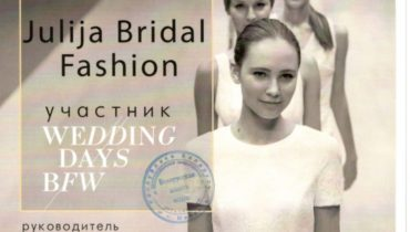 Bridal Fashion Week Wedding days BFW – VIDEO