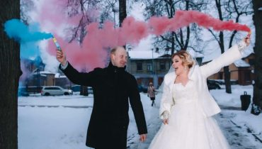 Wedding of Tatyana & Vladislav
