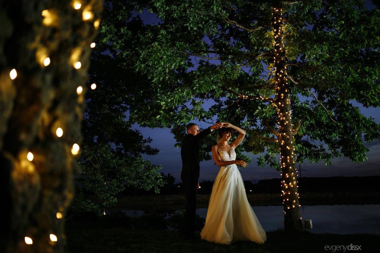 Wedding Day of Julia&Pavel