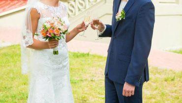 Wedding Day of Karina